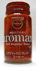 aromaxの缶