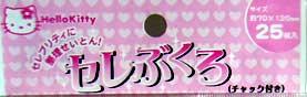 celebukuro_02.jpg
